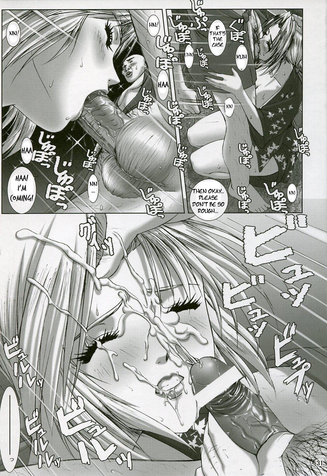Oshaburi Gakuen PinSalo-ka 3 29
