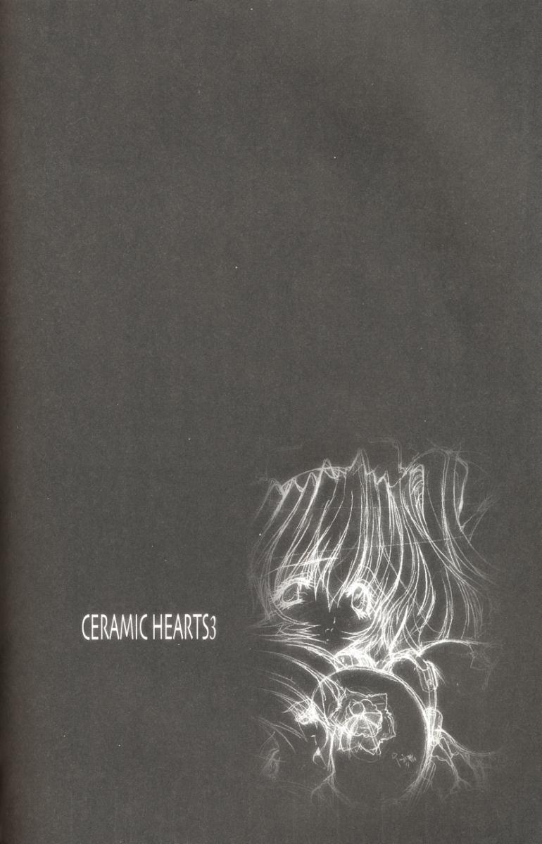 Ceramic Hearts 3 6