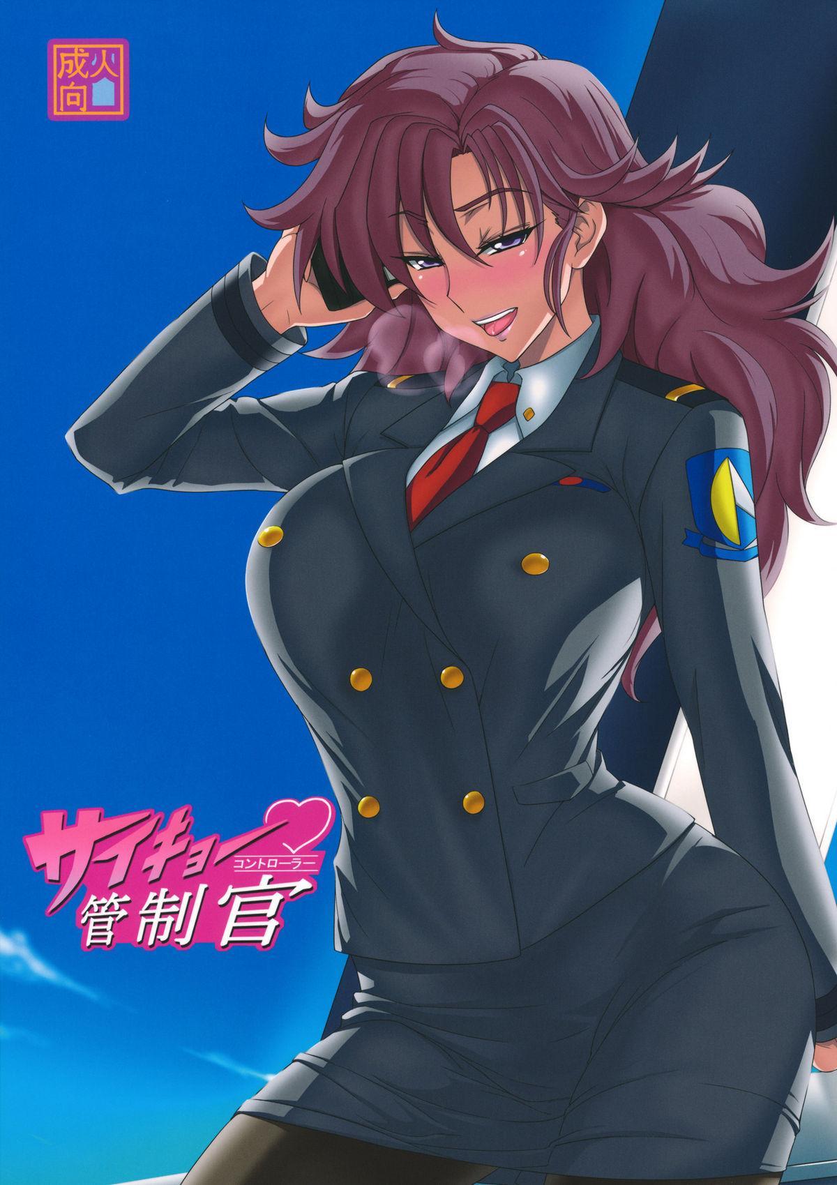 Saikyou Controller 0