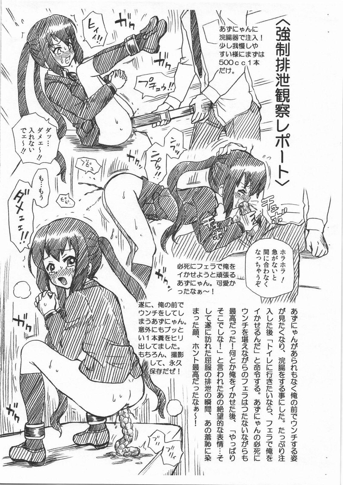 Irie Joshu no Anal Report - Nakano Azusa 4