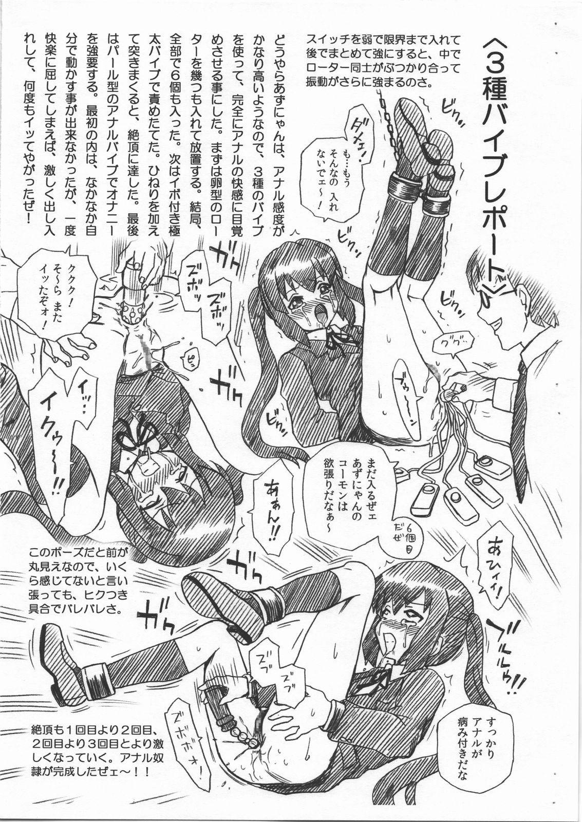 Irie Joshu no Anal Report - Nakano Azusa 6