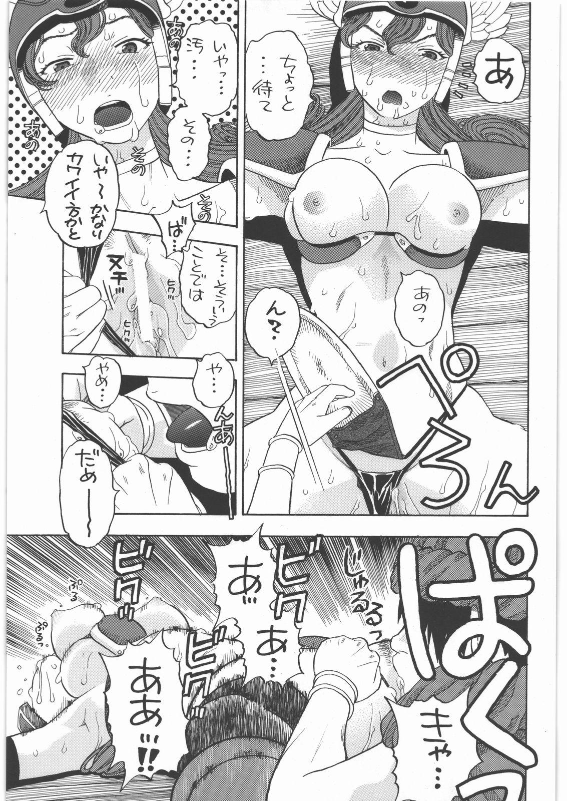 Senshi no Mezame 9