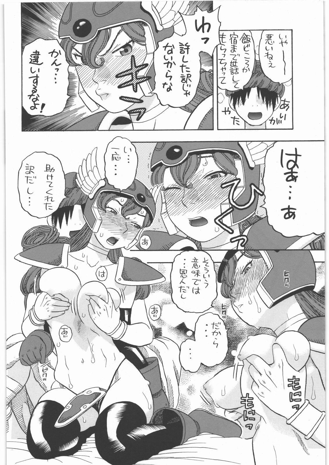 Senshi no Mezame 18