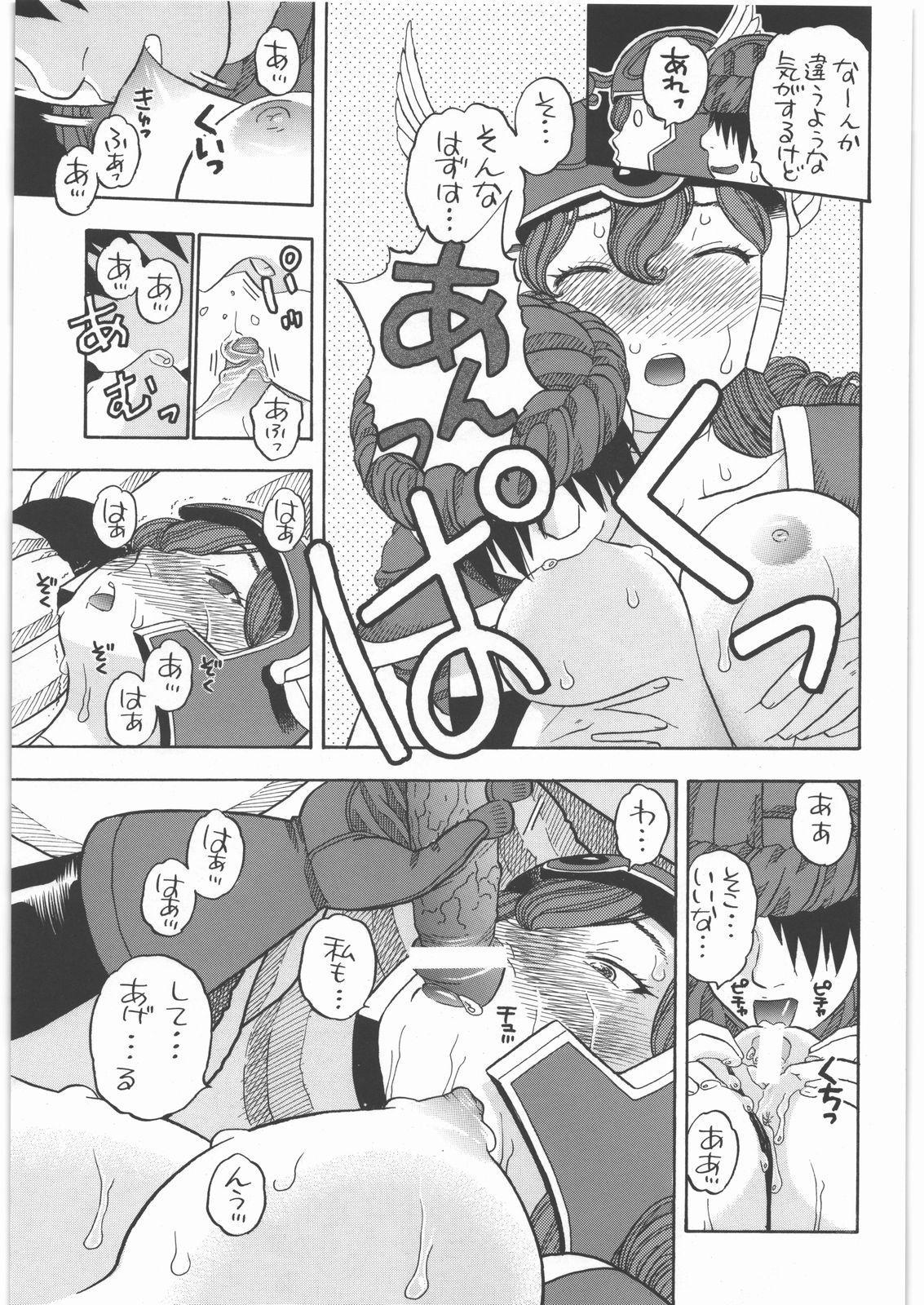 Senshi no Mezame 19