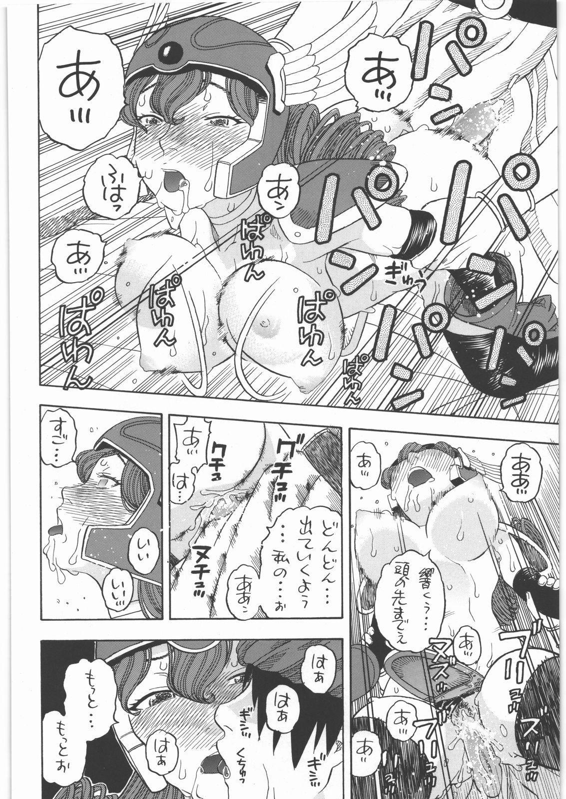 Senshi no Mezame 22