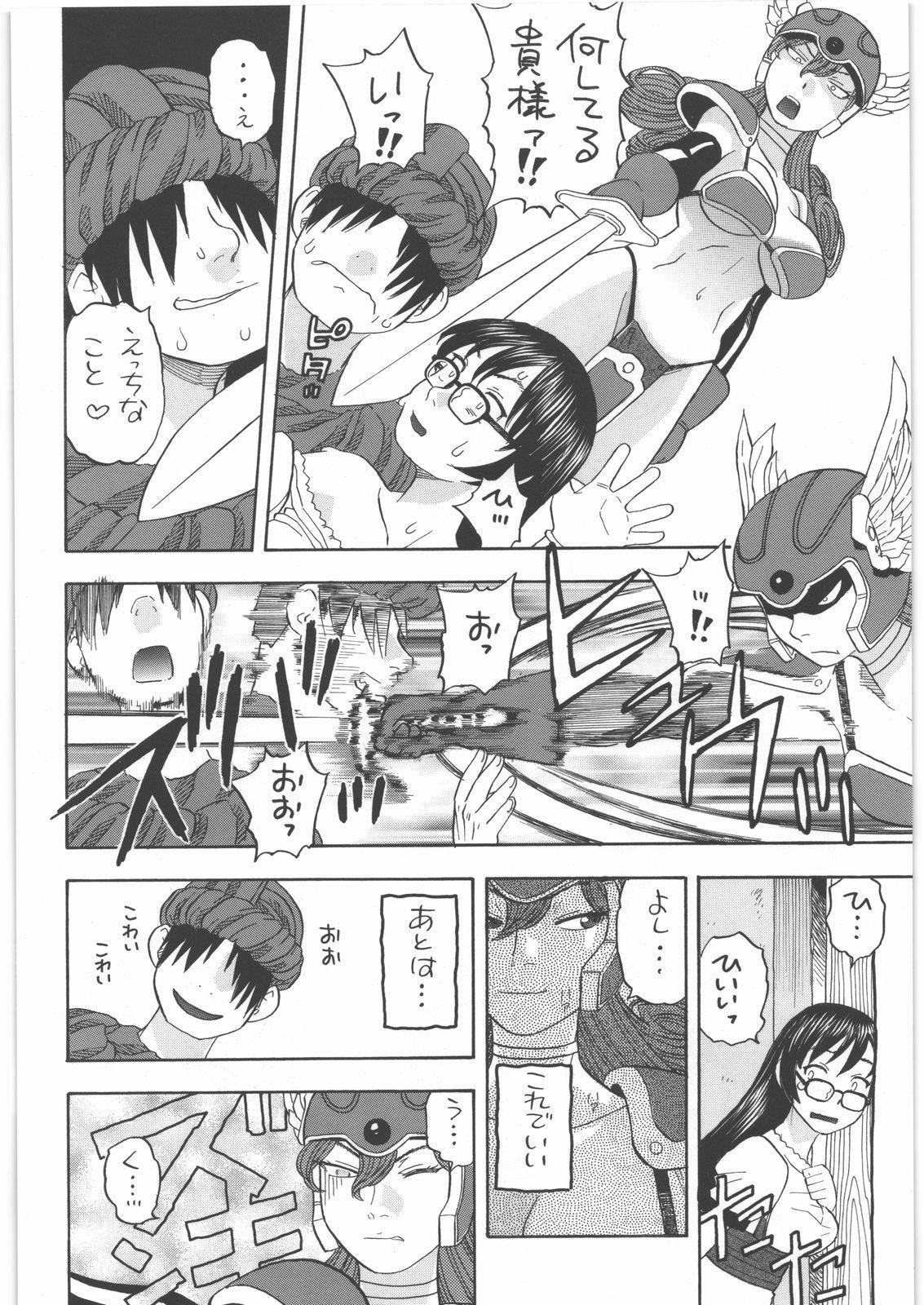 Senshi no Mezame 4