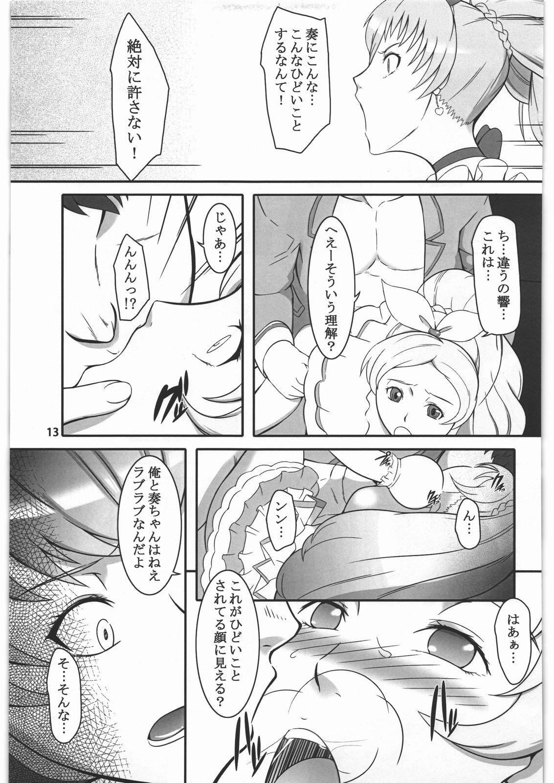 Shichinenme no Uwaki 11