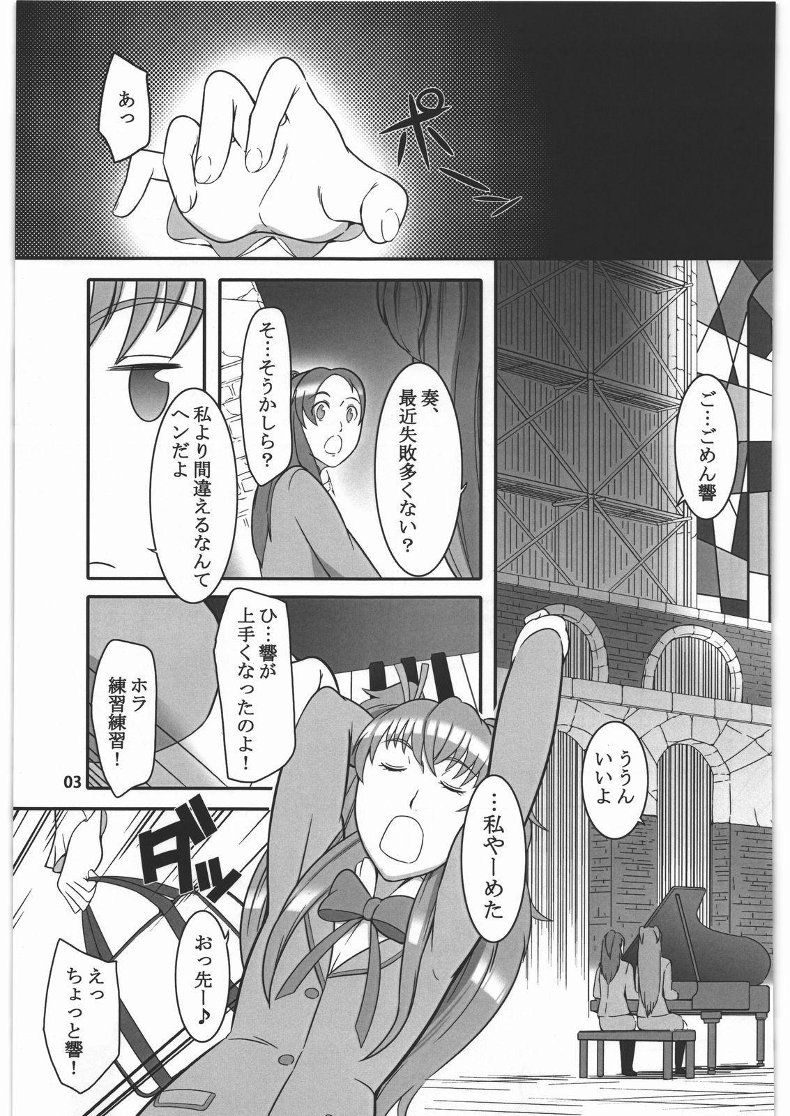 Shichinenme no Uwaki 1