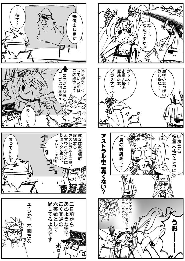 Real Oisha-san Gokko 20