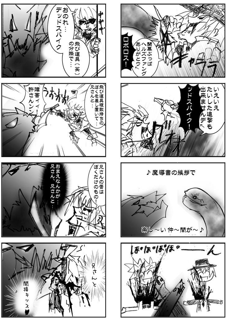 Real Oisha-san Gokko 21