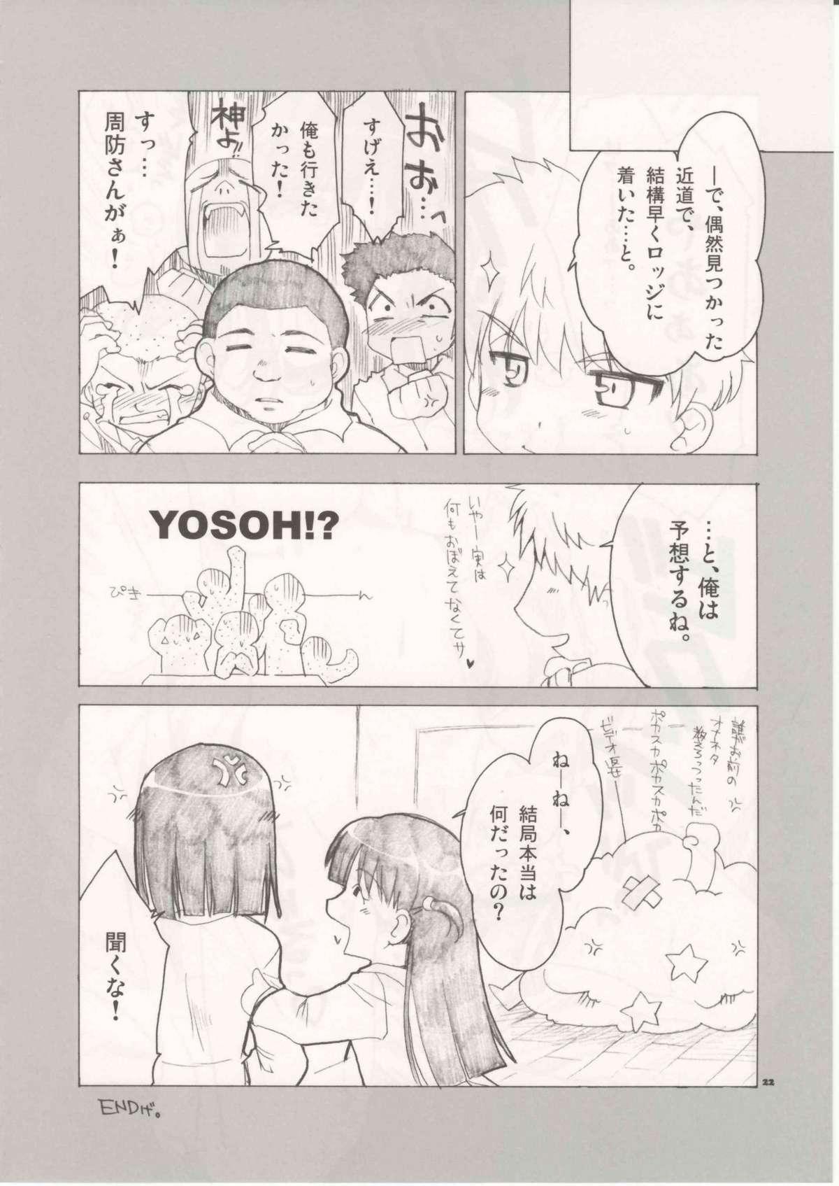 YOSOH! 20