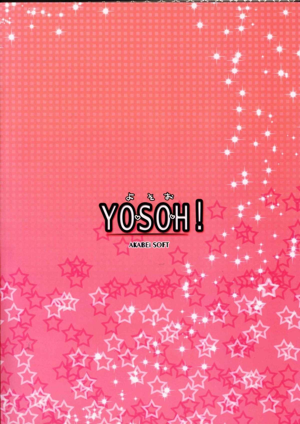 YOSOH! 25