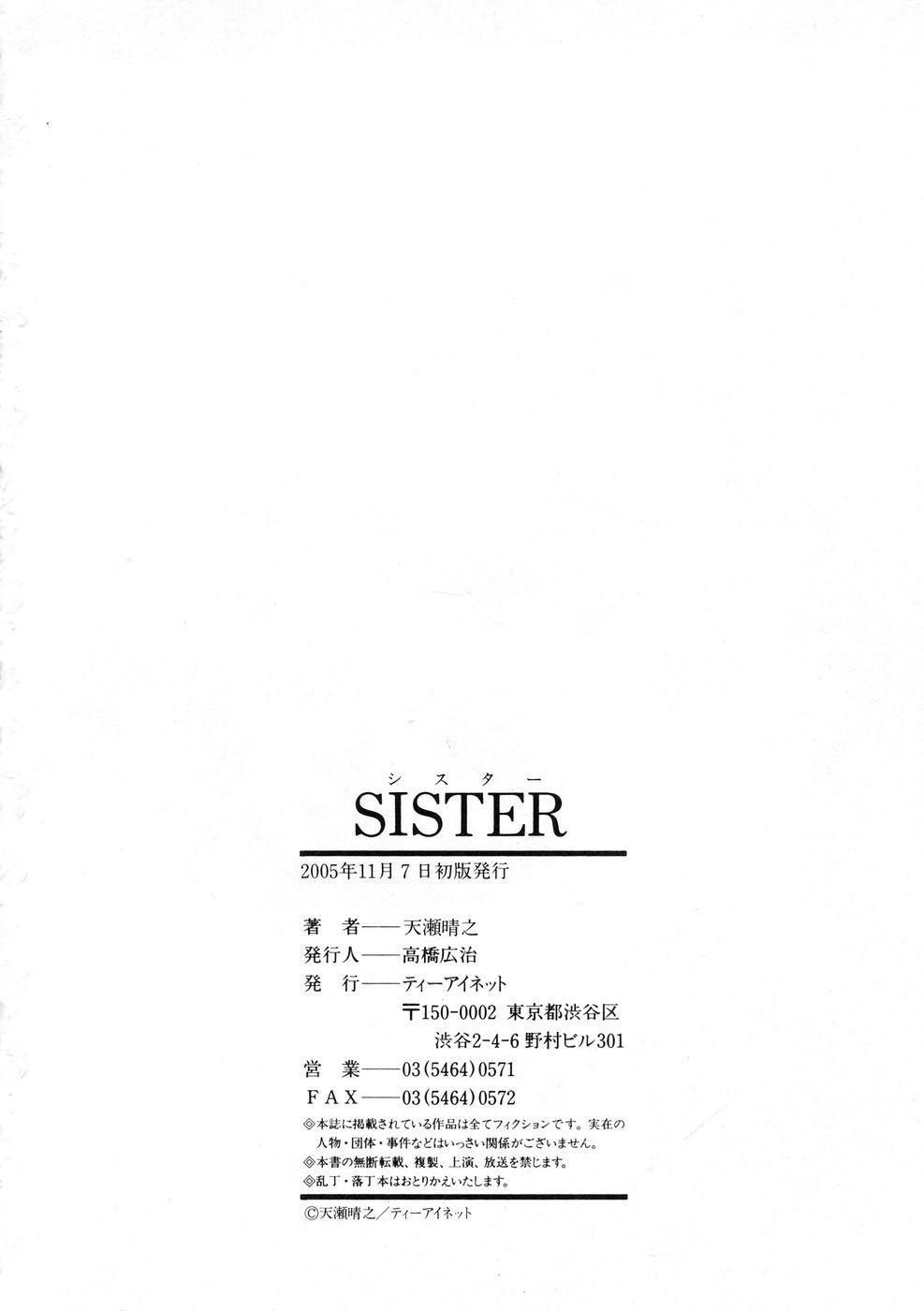 SISTER 209