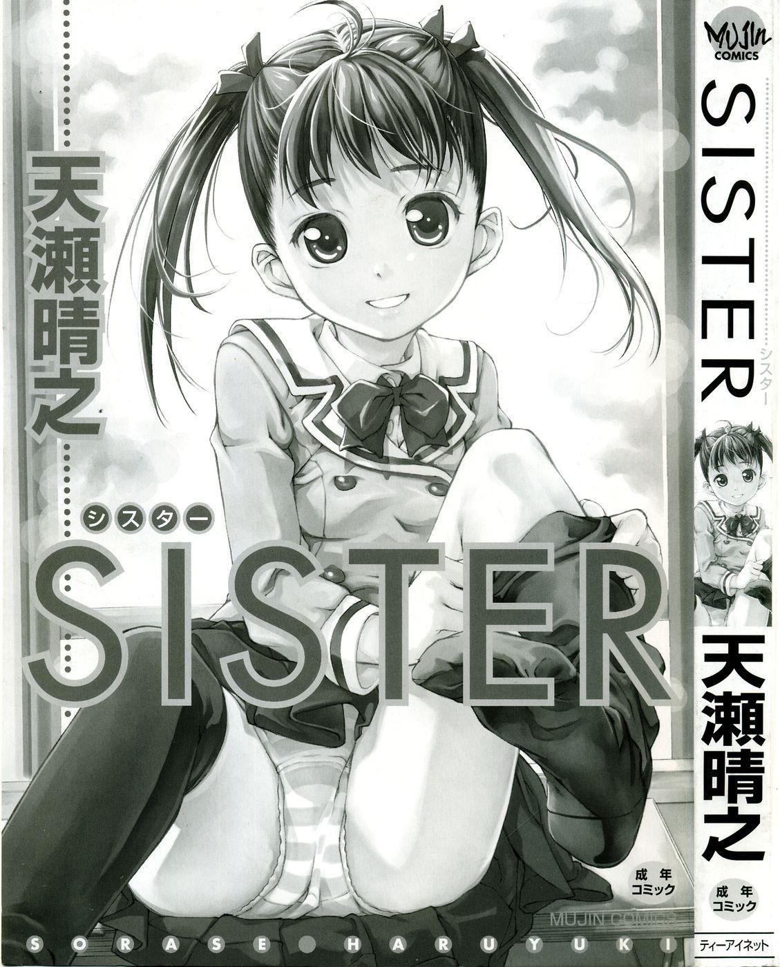 SISTER 3