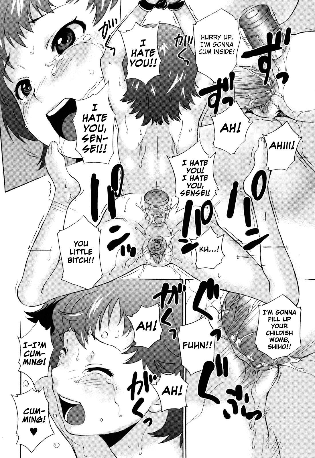 Zetsubou Rinkan Gakkou 99