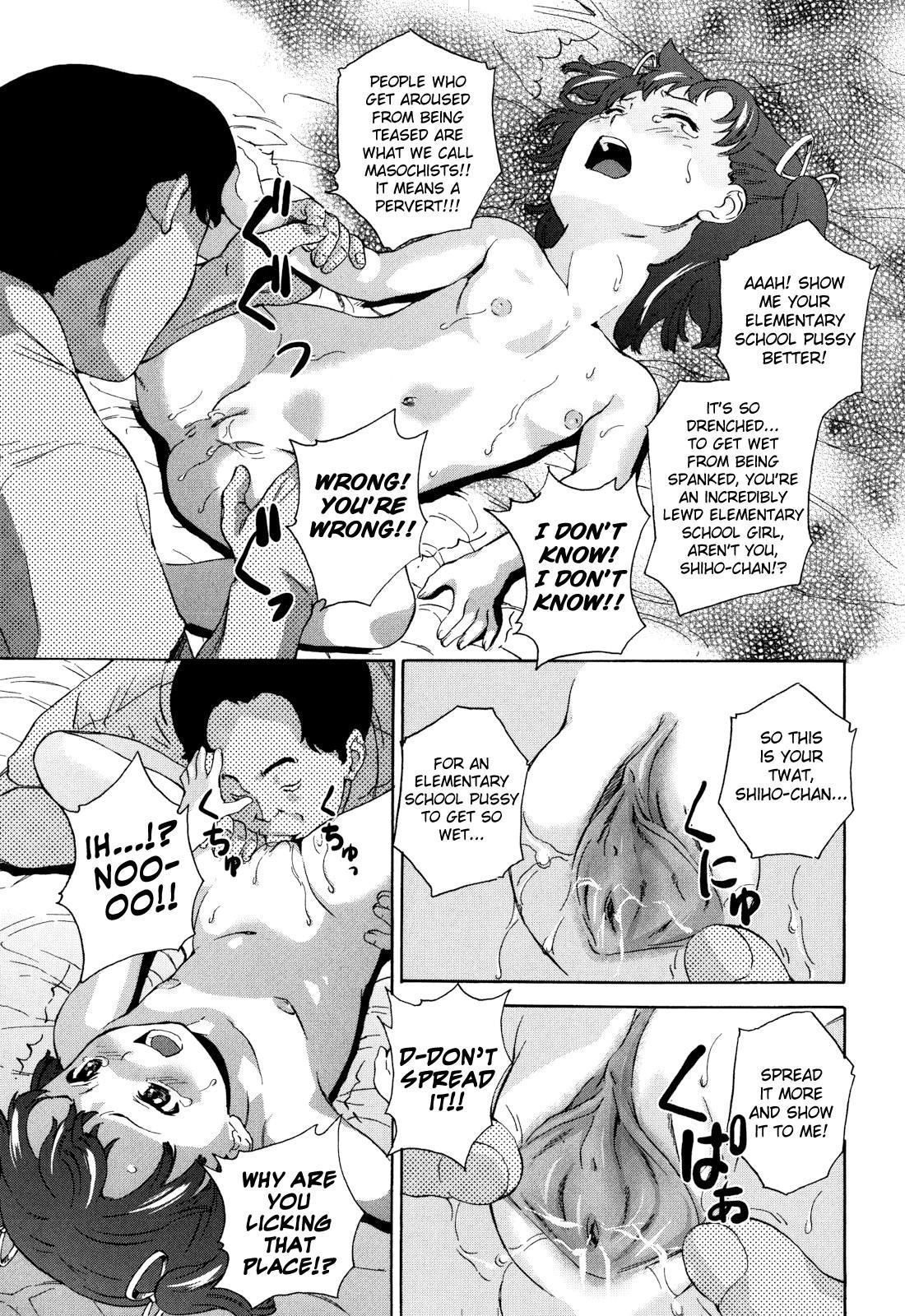Zetsubou Rinkan Gakkou 38