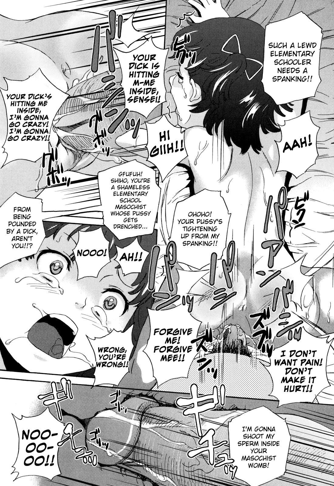 Zetsubou Rinkan Gakkou 44