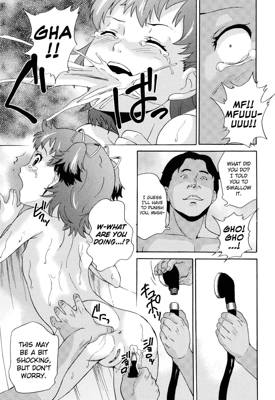 Zetsubou Rinkan Gakkou 58