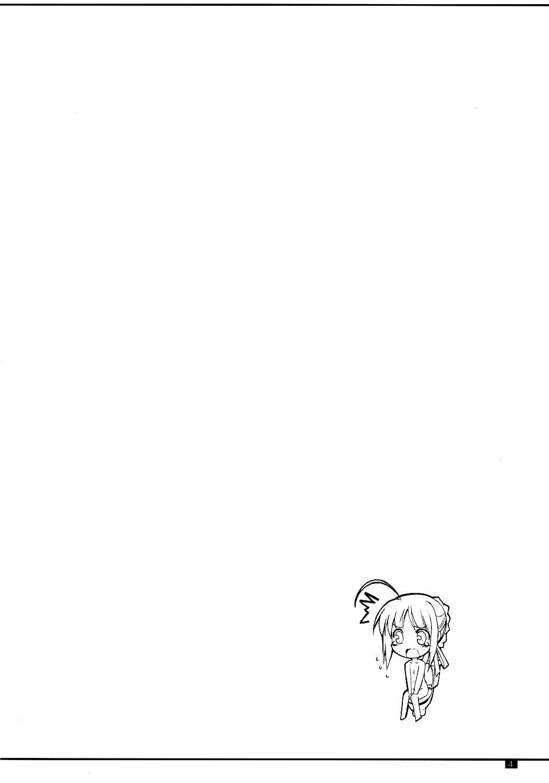 (C71) [Kemokomoya (Komori Kei)] Puni Saber-san Nyaa | Squishy Saber-san Nyaa (Fate/stay night) [English] [Krymsun + Afro] 2