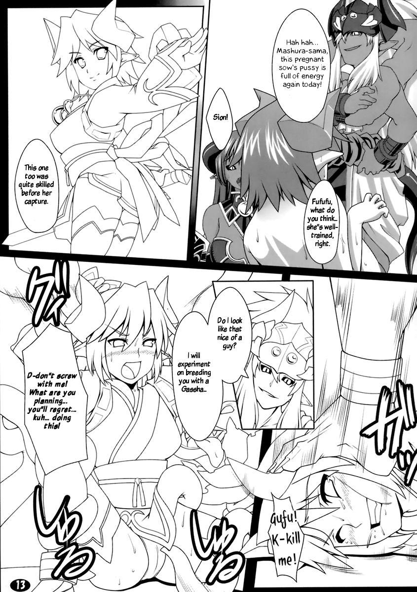 Yappari Asta-sama ha Haramasetai! 10