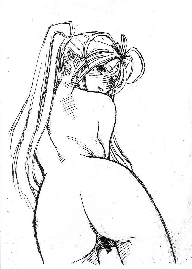 Aan Megami-sama Vol.12 13