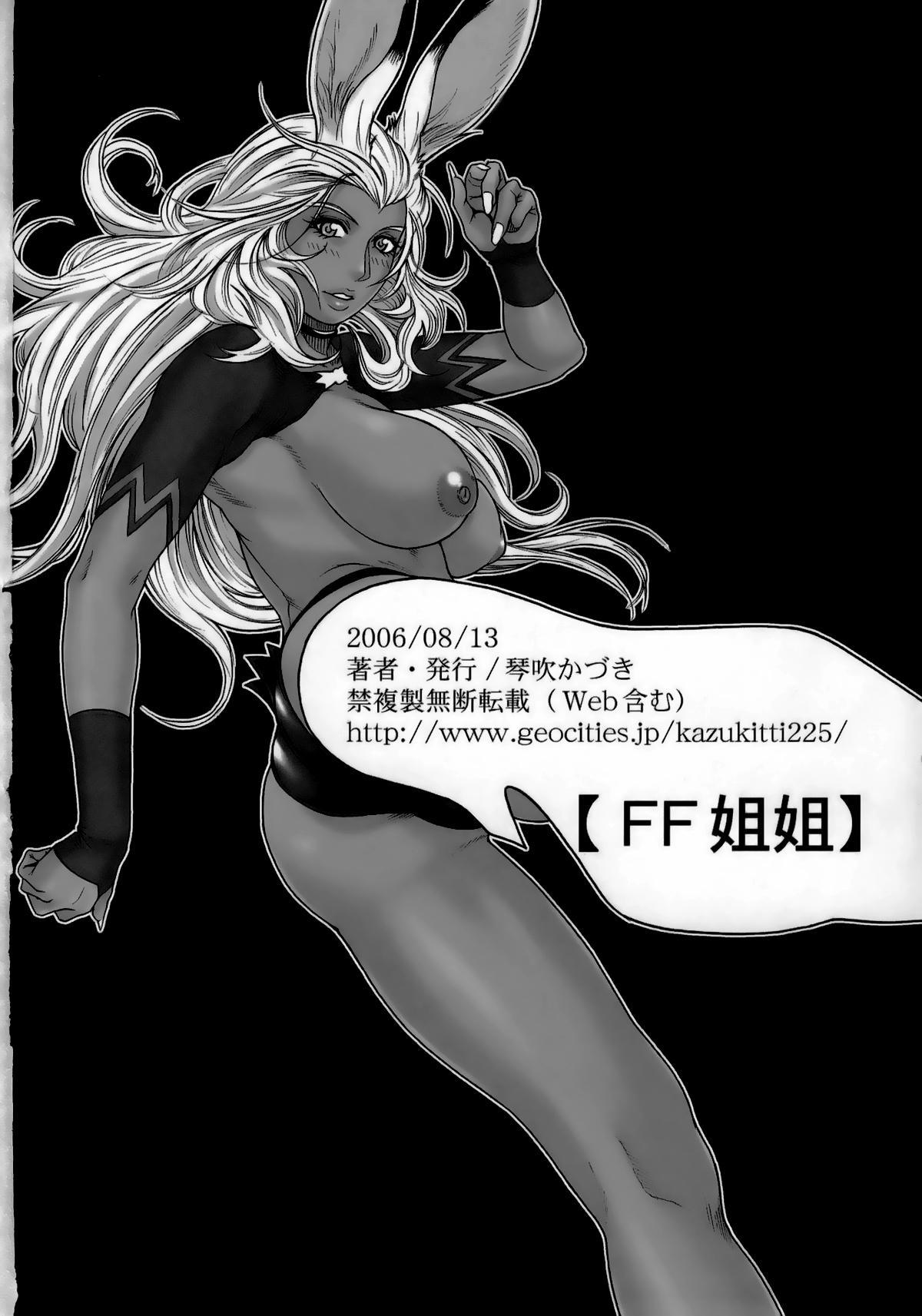 FF Ane Ane 32
