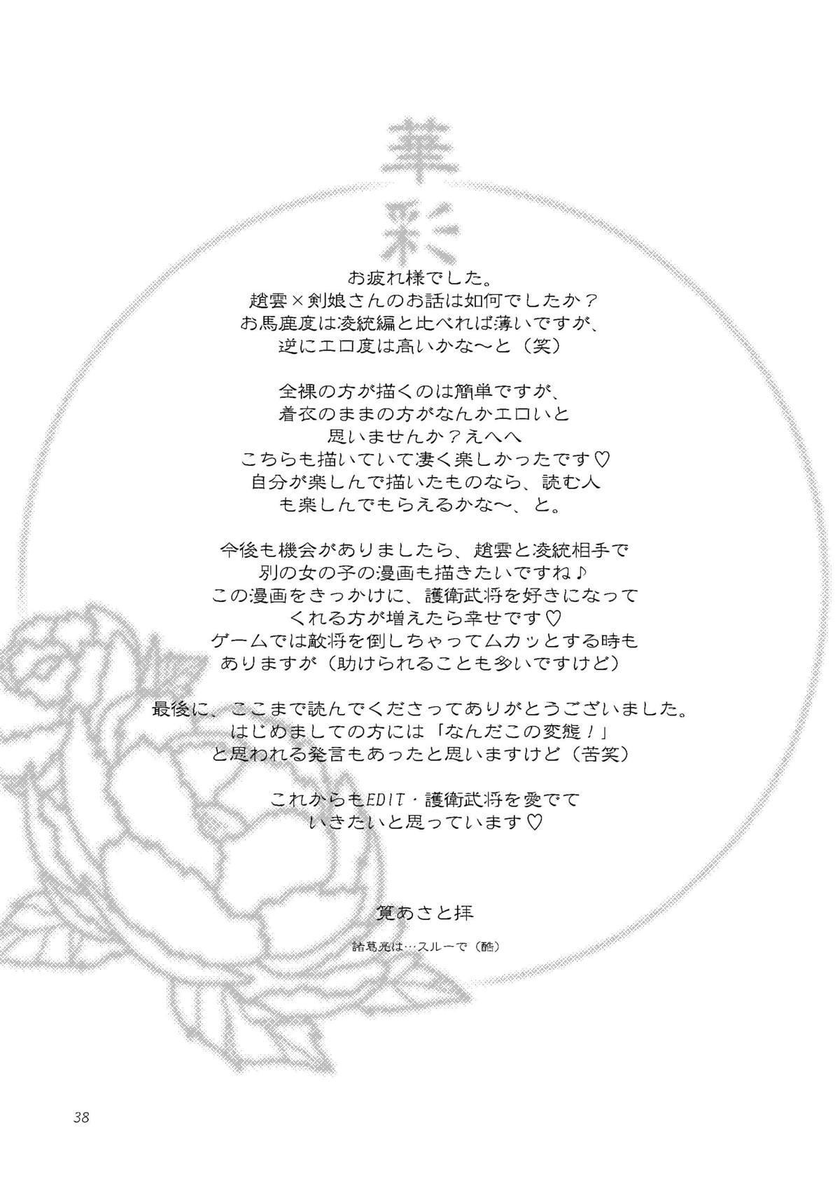 Kasai 37