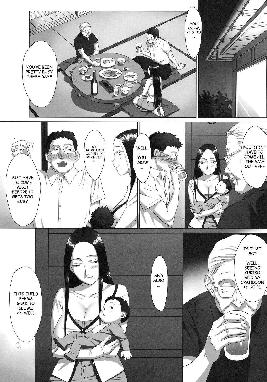 Kisei | Homecoming 1