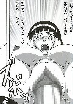 Shojo Awa Hime Hinata 105