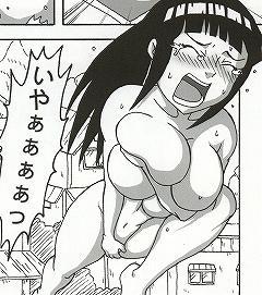Shojo Awa Hime Hinata 129