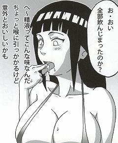 Shojo Awa Hime Hinata 24