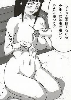 Shojo Awa Hime Hinata 31
