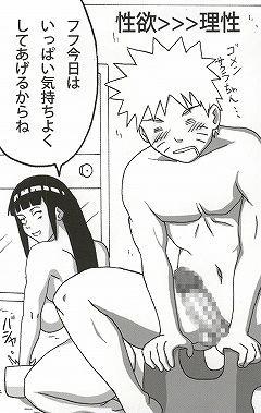 Shojo Awa Hime Hinata 32