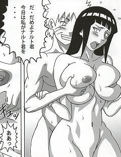 Shojo Awa Hime Hinata 52