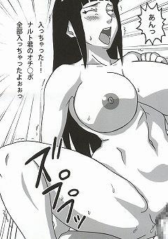 Shojo Awa Hime Hinata 67