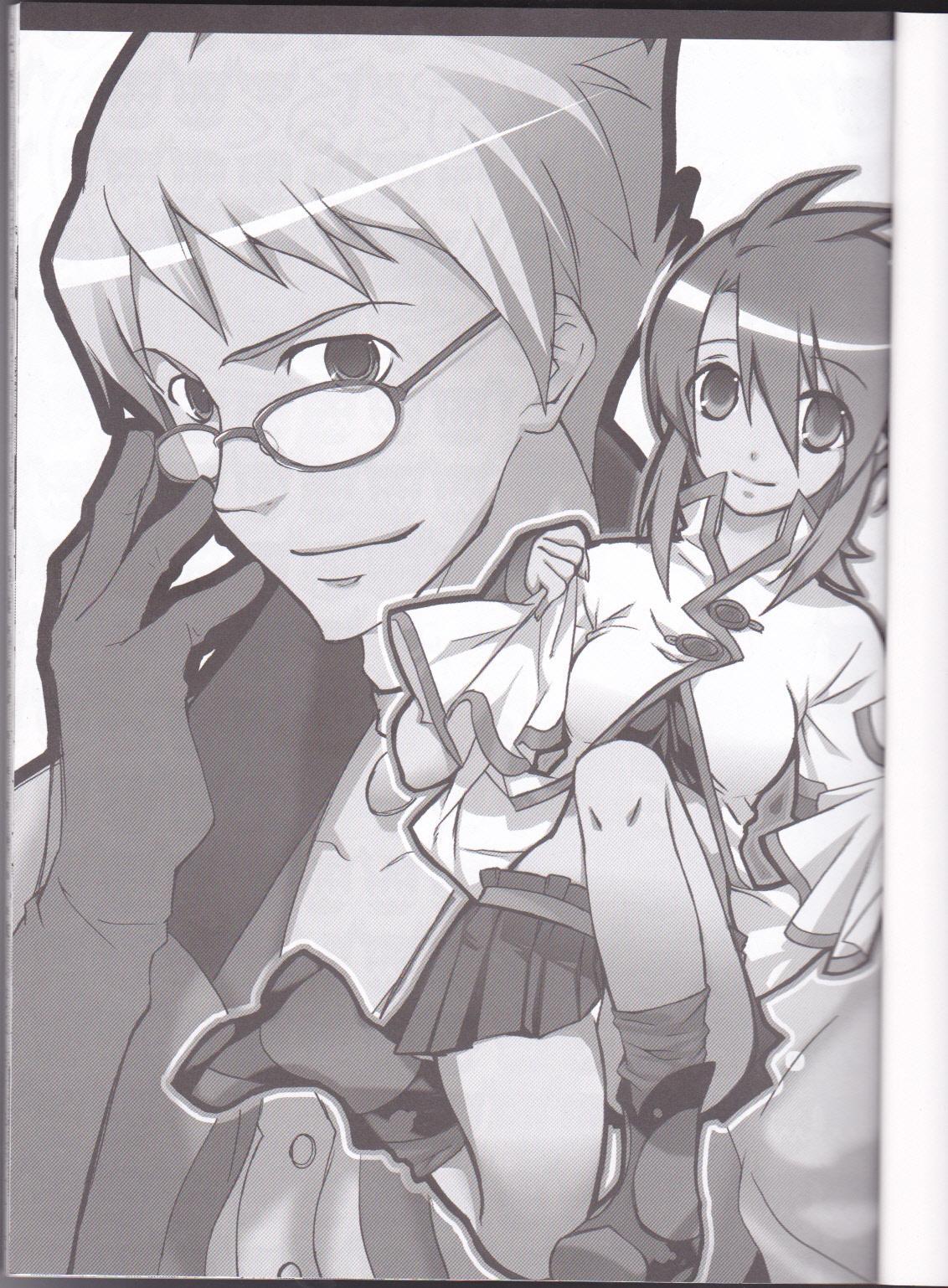 Rukuruku Shoukougun 1