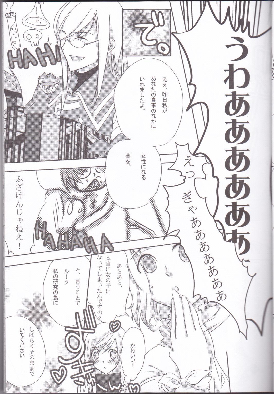 Rukuruku Shoukougun 6