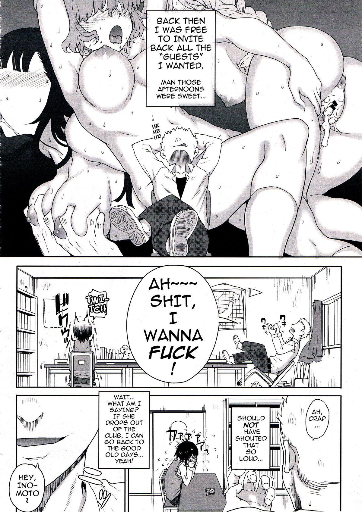 Kouhai de Himatsubushi | Killing Time with the Freshman 1