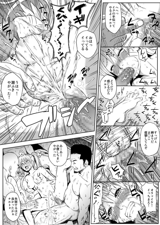 Ninja Izonshou Vol.7 18