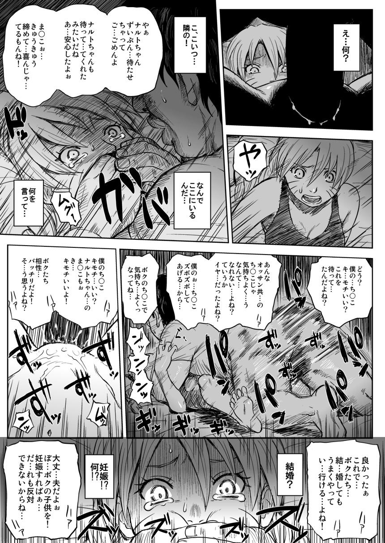 Ninja Izonshou Vol.7 29