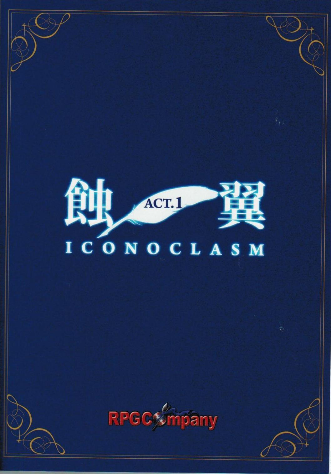 Iconoclasm act1 57