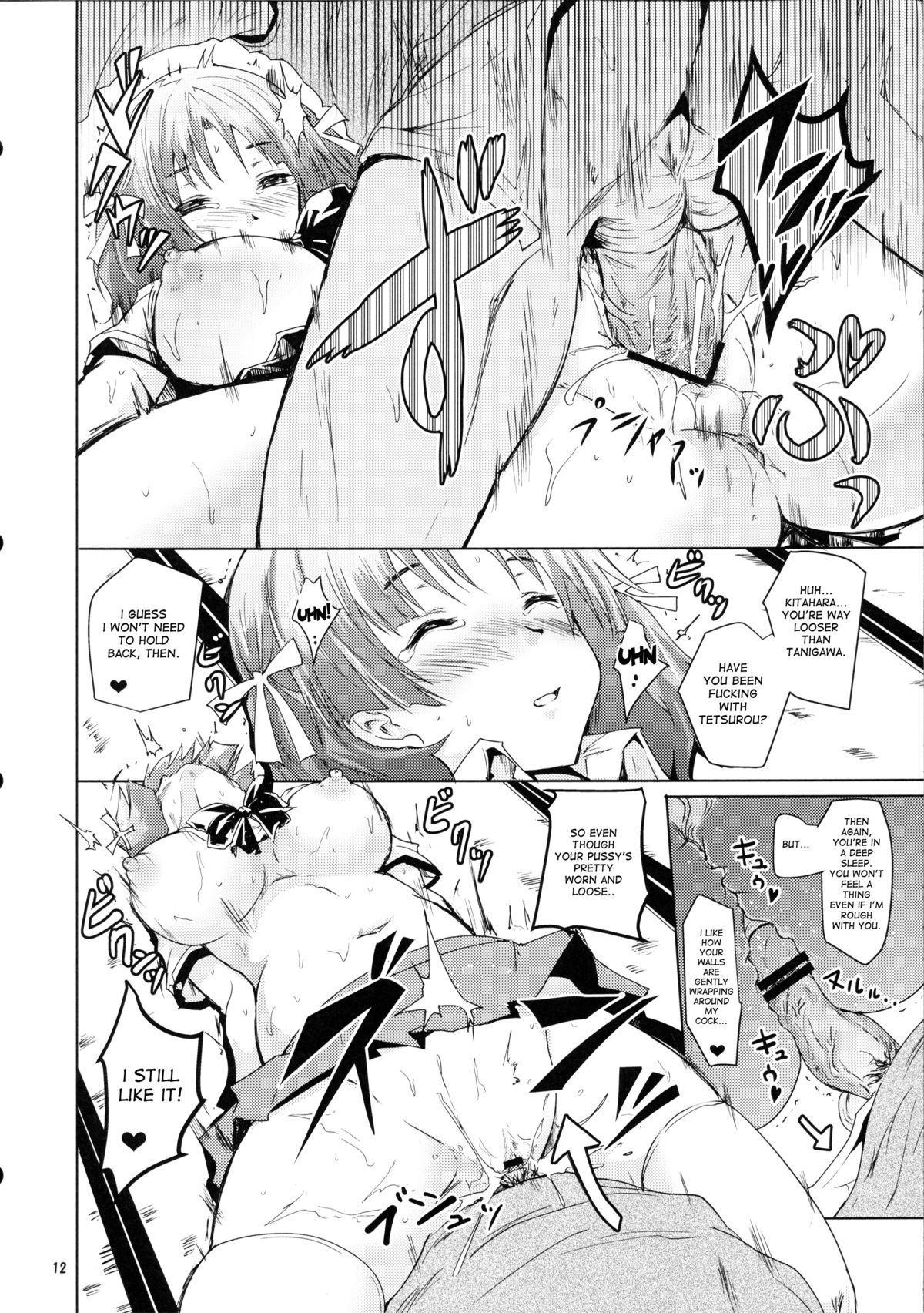 Ano Natsu no Yonoyume | A Summer Night's Dream 10