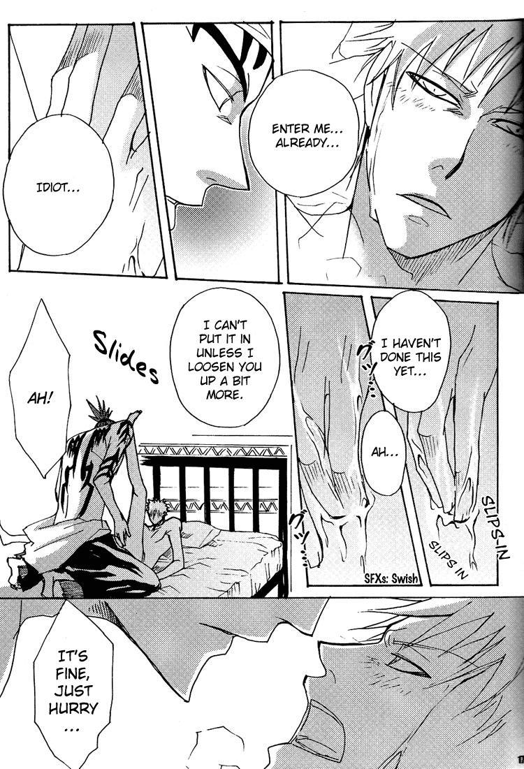 Nagai Yoru   A Long Night 16