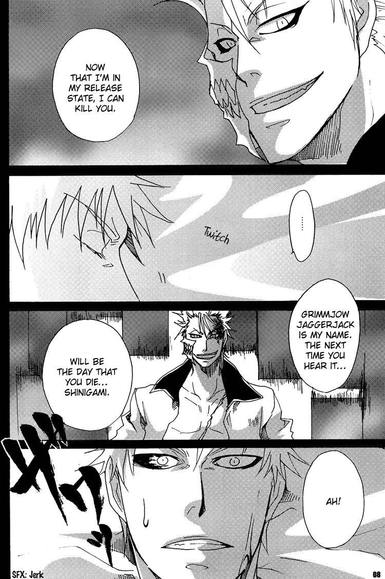Nagai Yoru   A Long Night 7