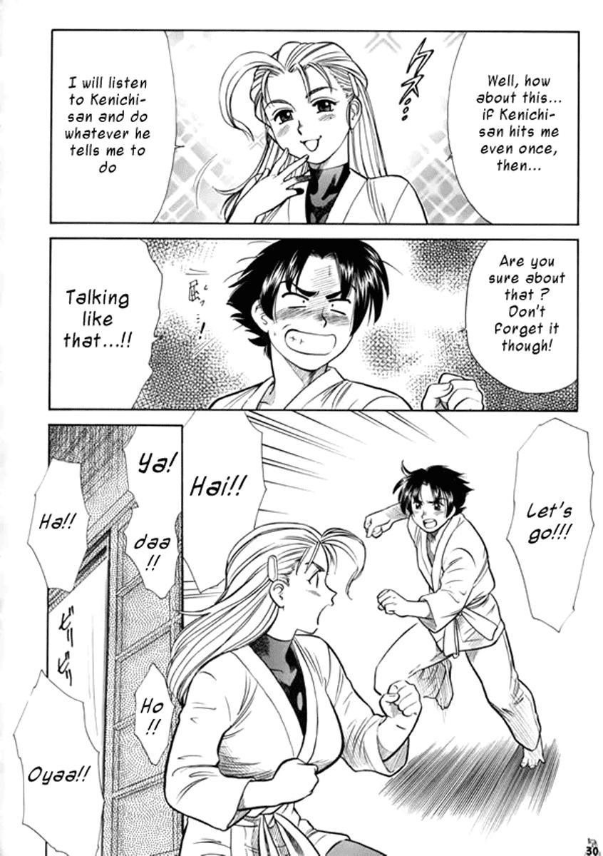 (C63) [Tsurikichi Doumei (Kogawa Masayoshi)] Miu-san! Kumite Onegai Shimassu!   Miu-san Kumite! Please! (Non Dema-R Tankahen) (History's Strongest Disciple Kenichi) [English] [Illuminati-Manga] 1