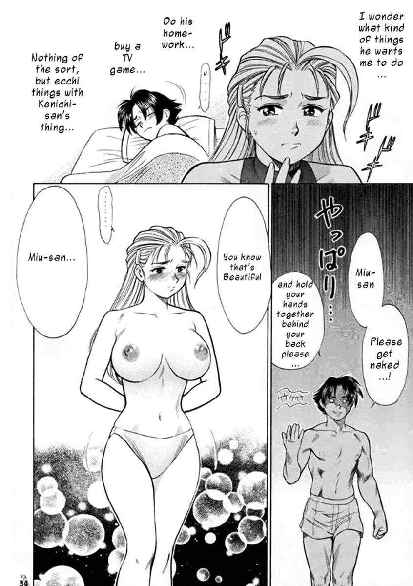 (C63) [Tsurikichi Doumei (Kogawa Masayoshi)] Miu-san! Kumite Onegai Shimassu!   Miu-san Kumite! Please! (Non Dema-R Tankahen) (History's Strongest Disciple Kenichi) [English] [Illuminati-Manga] 5