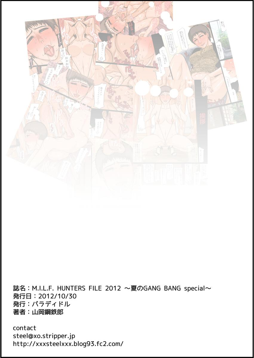 M.I.L.F. HUNTERS FILE 2012 12