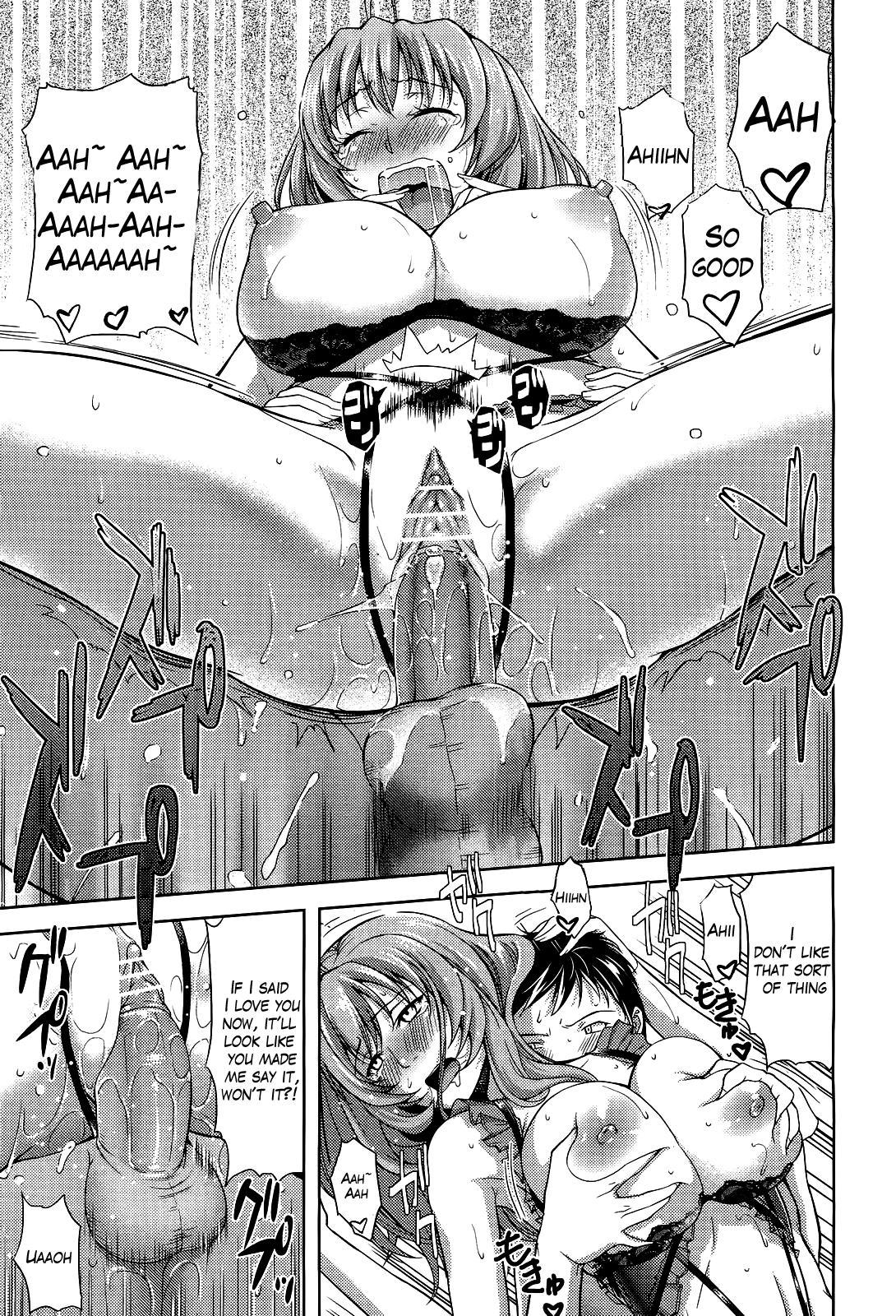Otona no Anemone 16