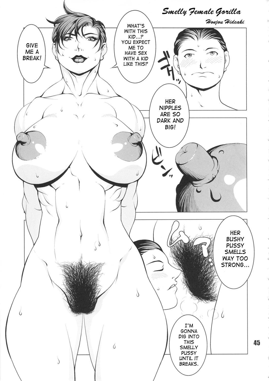 Female Boss Macho 10