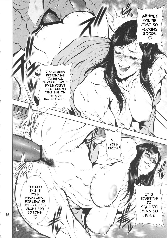 Female Boss Macho 5